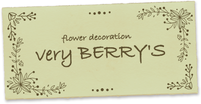 flower decoration very BERRY'S